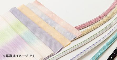 正絹帯締め 1,800円(税抜) 正絹帯揚 2,800円(税抜)