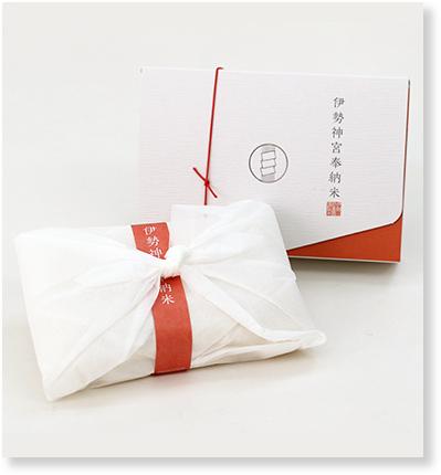 カケチカラ白米2合(300g)