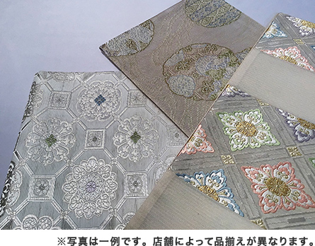 夏物袋帯《洛陽織物》
