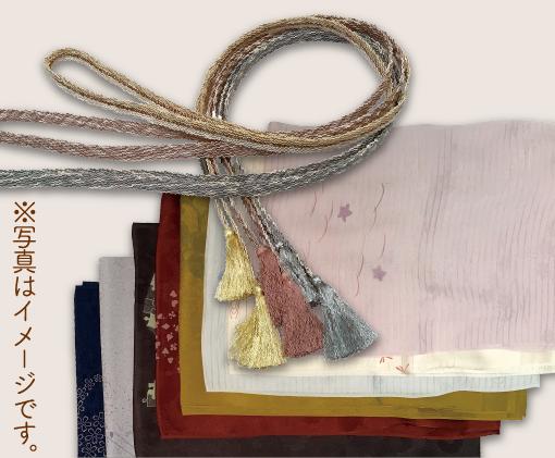 正絹帯揚・帯締